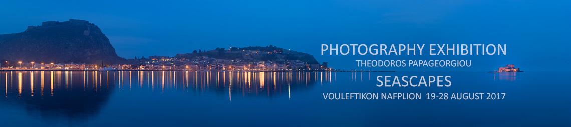 Theodoros Papageorgiou Photography Exhibition - Vouleftikon Nafplion 2017
